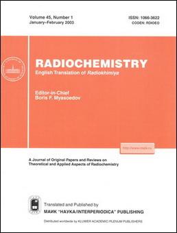RadioCH-en