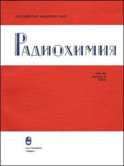 RadioCH-rus
