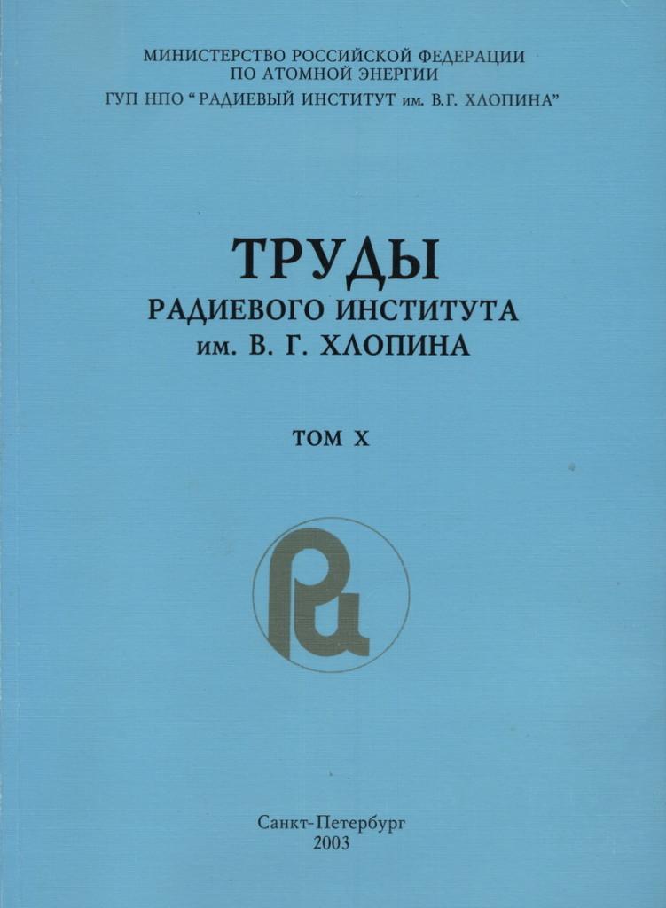 том10