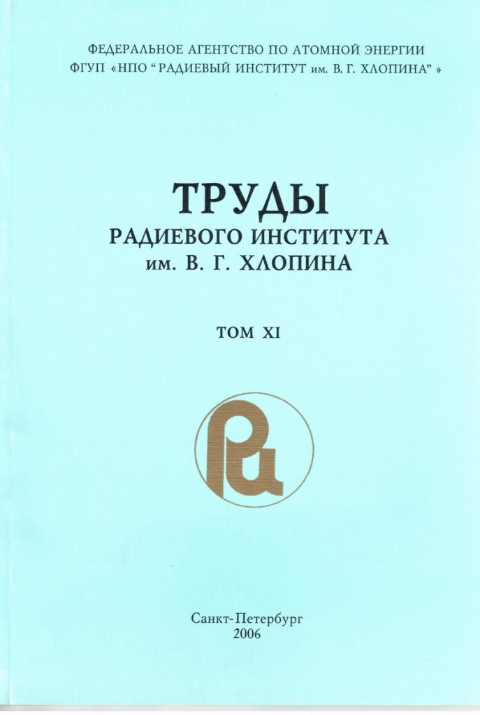 том11