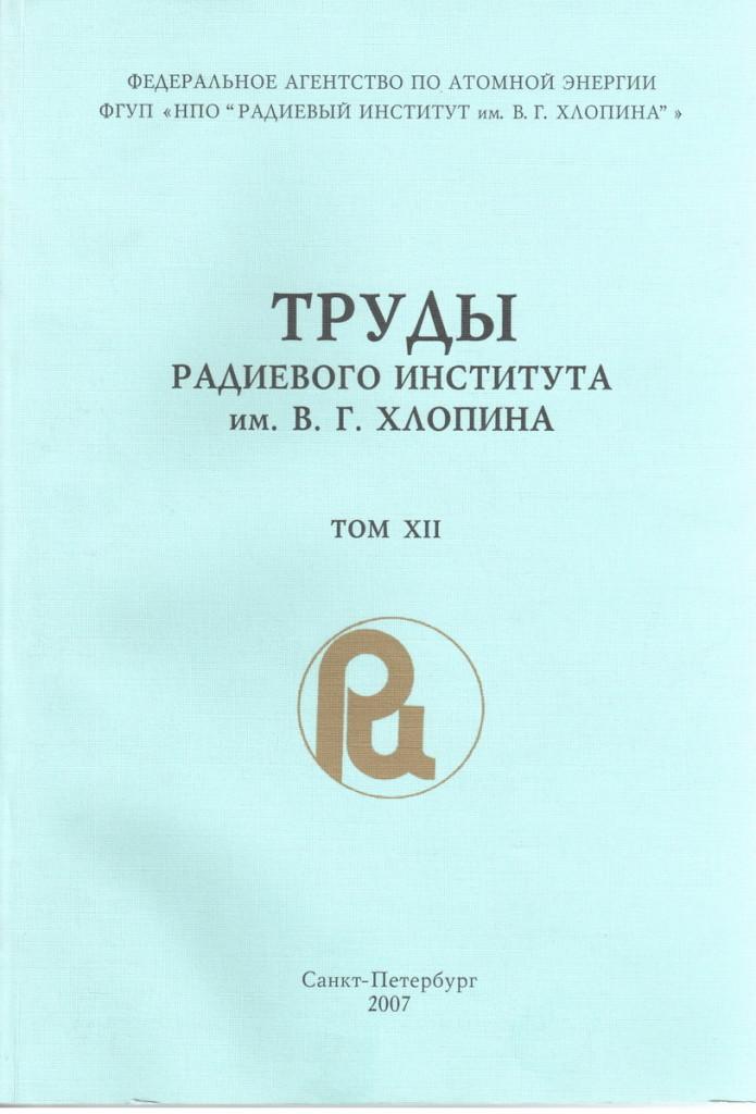 том12