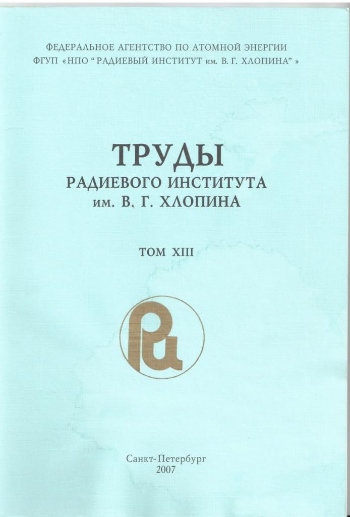 том13