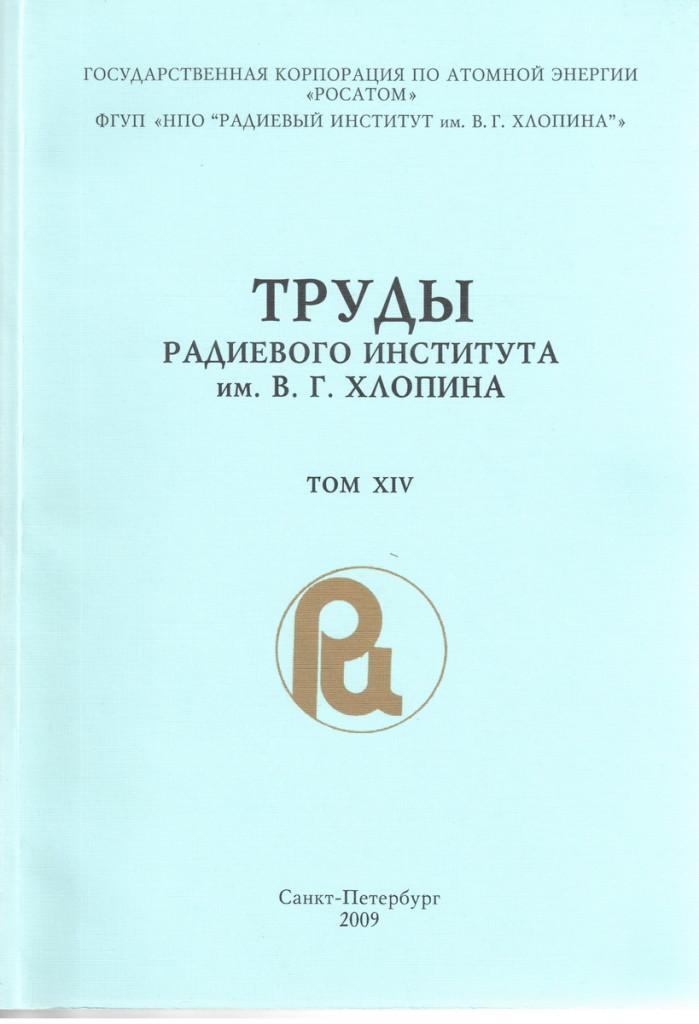 том14