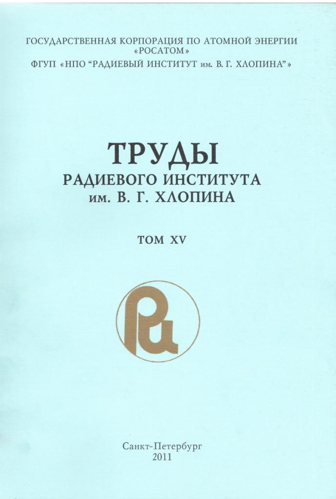 том15