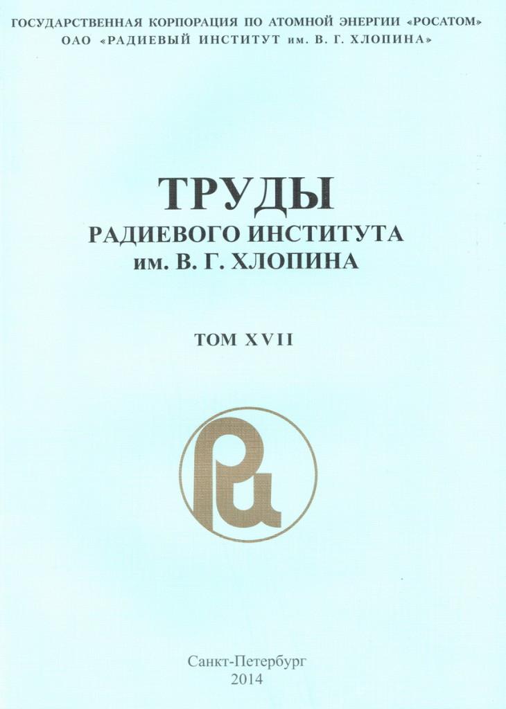 том17